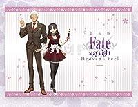 Fate ランチョンマット 第四期 フィナーレ アーチャー 凛 マチアソビ
