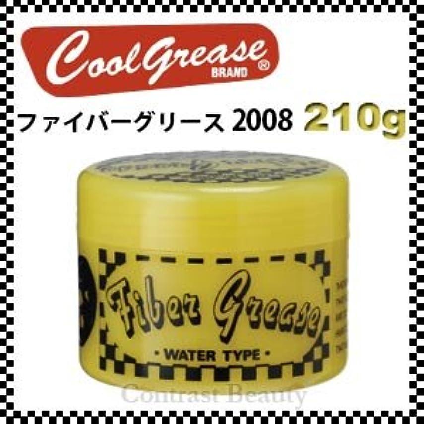 ラフ最もアドバンテージ【X3個セット】 阪本高生堂 ファイバーグリース 2008 210g