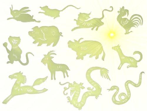 alles-meine.de GmbH 3-D Glow in The Dark ! Leucht Figuren Tierkreiszeichen chinesischer Kalender - zum Hinhängen / Wandtattoo / Fensterbild / Sticker - leuchtet im Dunklen Glowin..