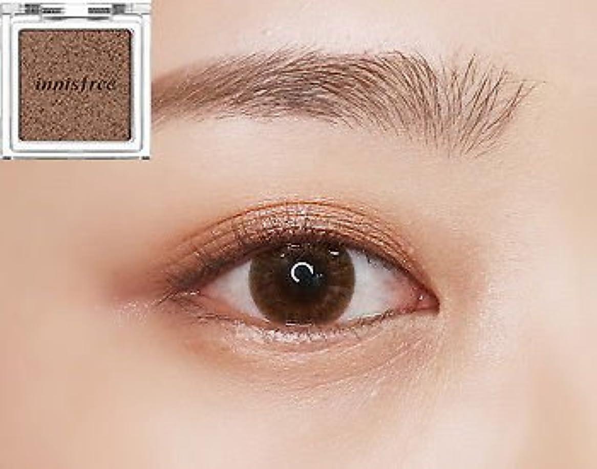 連邦倒産森林[イニスフリー] innisfree [マイ パレット マイ アイシャドウ (グリッタ一) 20カラー] MY PALETTE My Eyeshadow (Glitter) 20 Shades [海外直送品] (グリッタ一 #07)