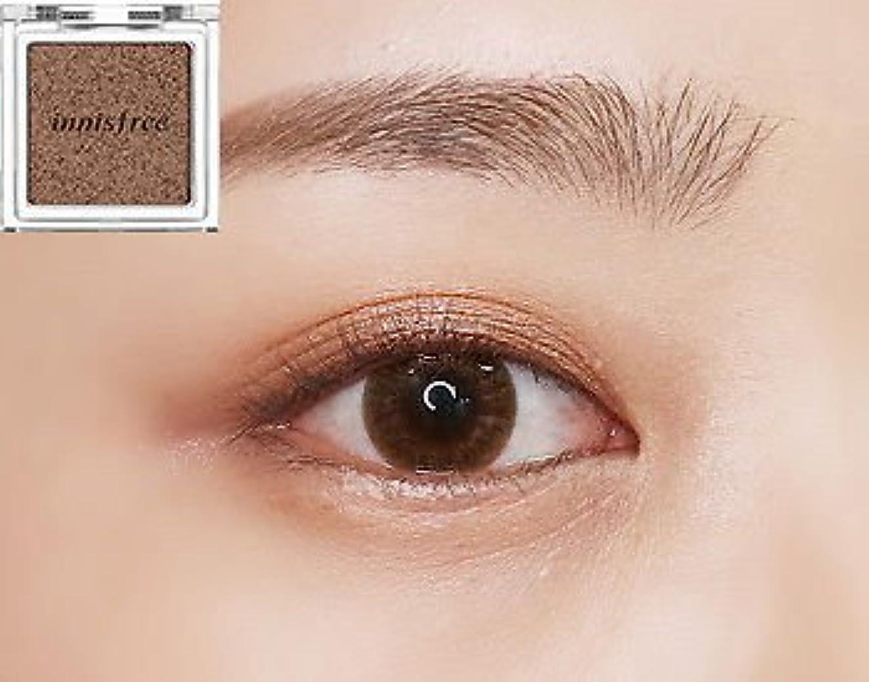 ミトン人工嵐[イニスフリー] innisfree [マイ パレット マイ アイシャドウ (グリッタ一) 20カラー] MY PALETTE My Eyeshadow (Glitter) 20 Shades [海外直送品] (グリッタ一 #07)