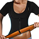 Women Sauna Sweat Vest Neoprene Body Shaper Shirt Tummy Control Workout Weight Loss