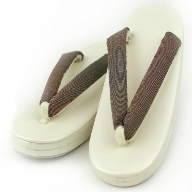 拘束する靴舌「ひなや生地使用 高級帯地草履 白」