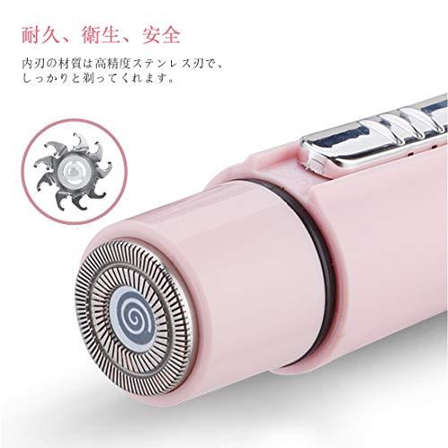 脱毛器 YOCHANDA レディースシェーバー 最新改良版 電動シェーバー IPX7防水 除毛 脱毛セット電