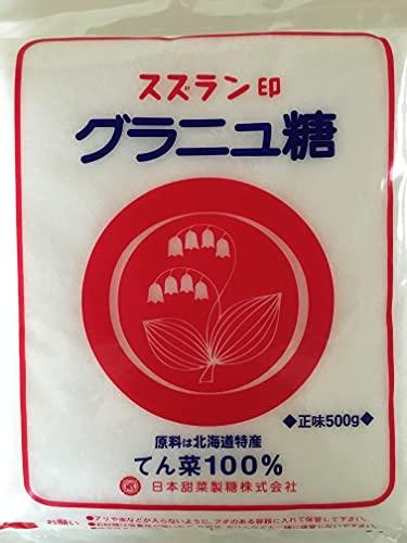 【北海道産】グラニュー糖 500g てん菜100% スズラン印