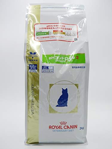 ロイヤルカナン キャットフード pHコントロール「2」 2キログラム (x 1)