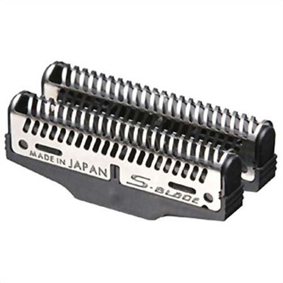シンプルさ多数の同行する日立 替刃 内刃 K-W21U