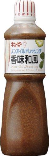 キユーピー キューピードレッシング ノンオイルドレッシング 香味和風(業務用) 1L