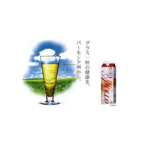 コトブキ バーモント酢 アポロ1800ml 8本セット