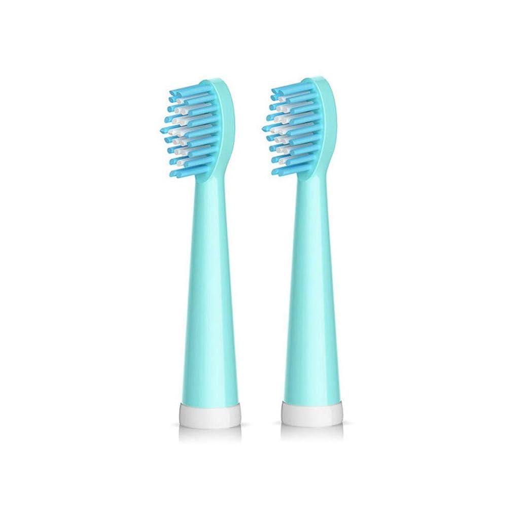 シャット目の前の保守可能3つのモードの子供のソニック電動歯ブラシ漫画パターン子供2毛電動歯歯ブラシヘッド、B