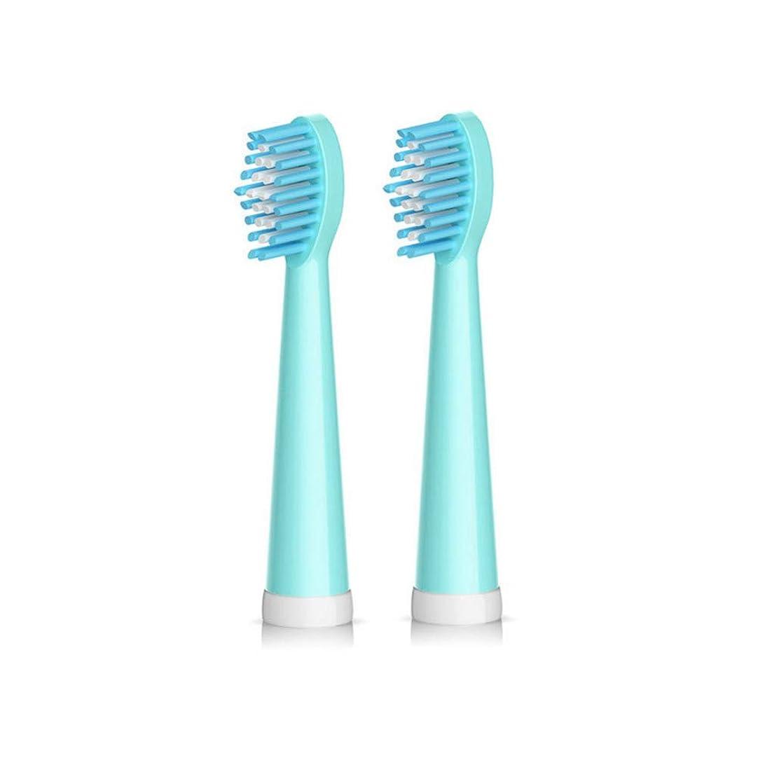 タービン精通した移植3つのモードの子供のソニック電動歯ブラシ漫画パターン子供2毛電動歯歯ブラシヘッド、B