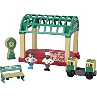 Thomas & Friends Fisher-Price Wood Knapford Train Station