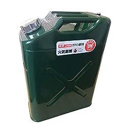 ガソリン携行缶 20リットル 20L 緑 縦型 UN規格 消防法適合品 亜鉛メッキ鋼板