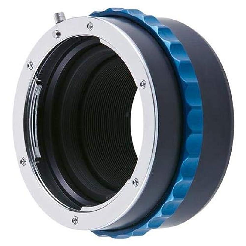 Novoflex Lens Adapter for Nikon F-Lenses to Nikon Z-Mount Cameras
