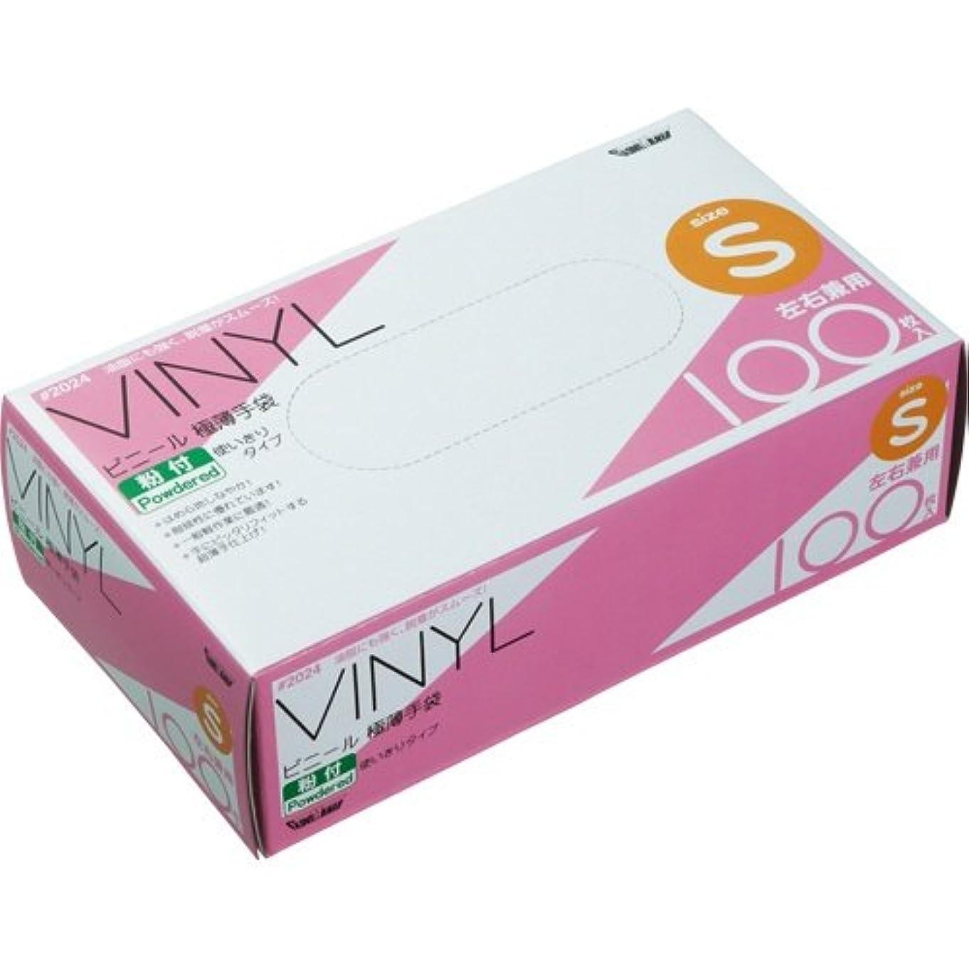 喪重荷じゃない川西工業 ビニール極薄手袋 粉付 S #2024 1セット(2000枚:100枚×20箱)