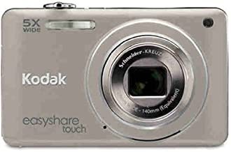 Best kodak easyshare m5370 Reviews