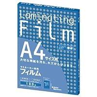 (まとめ) アスカ ラミネーター専用フィルム A4 100μ BH907 1パック(100枚) 【×2セット】 ds-1573763
