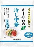 ヘルシー冷し中華(しょうゆだれ)123g(うち麺80g) 20個*夏季限定