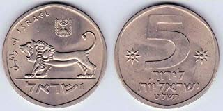 Israel 5 Lira Pound Coin 1978 Lion of Megiddo Collectible Rare Money Currency