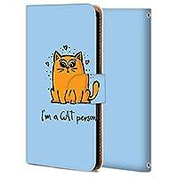 F-04J ケース 手帳型 らくらくスマートフォン4 カバー おしゃれ かわいい 耐衝撃 花柄 人気 純正 全機種対応 LBL-万年筆画の猫 かわいい ファッション アニマル 3307499