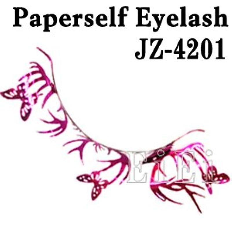 次へ協会もつれアートペーパーラッシュ つけまつげ プロ用 紙 つけまつ毛 新感覚 アイラッシュ 蝶 JZ-4201