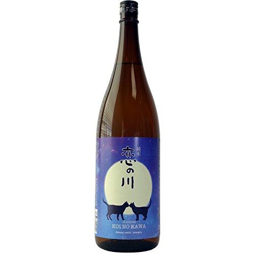 鯉川酒造 純米 恋の川 満月と猫ラベル 1800ml