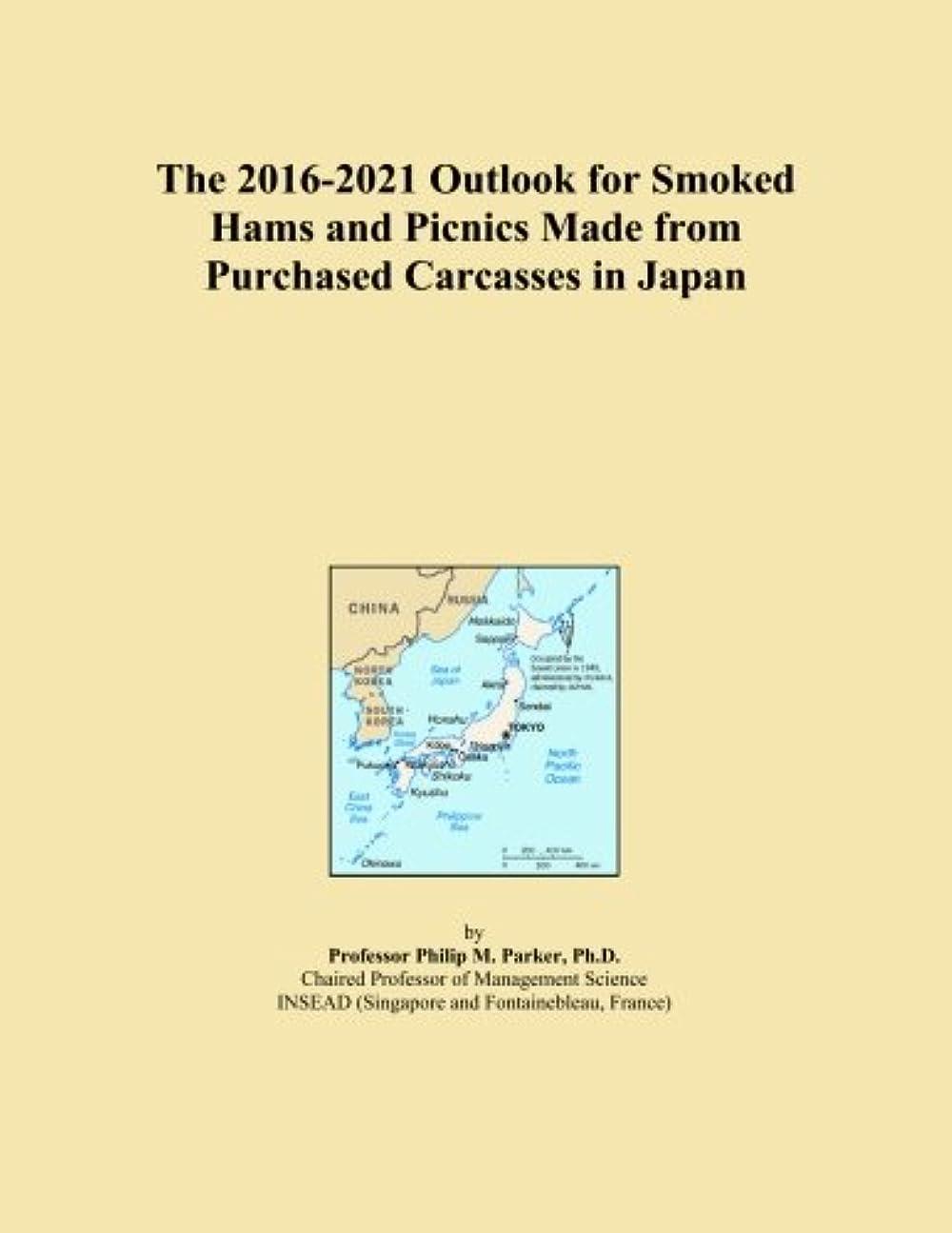 目の前の汚い馬鹿げたThe 2016-2021 Outlook for Smoked Hams and Picnics Made from Purchased Carcasses in Japan