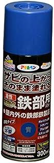 油性高耐久鉄部用スプレー 300mL (青)/62-2309-55