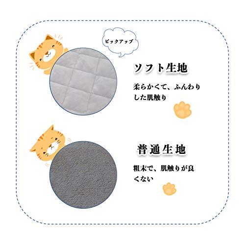 PEOPLE&PETSペットハンモック猫はんもっくケージ用50x45cm10kgまで冬夏両用リバーシブル長さ調節可能取り付け簡単洗えるキルト仕様ネイビー