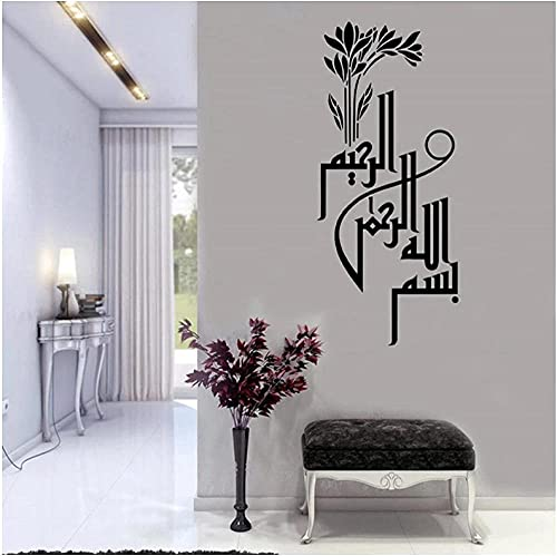 TJVXN Pegatinas de Pared Musulmanas Hogar Sala de Estar Decoración de Moda Pegatinas de Pared islámicas 57X131cm