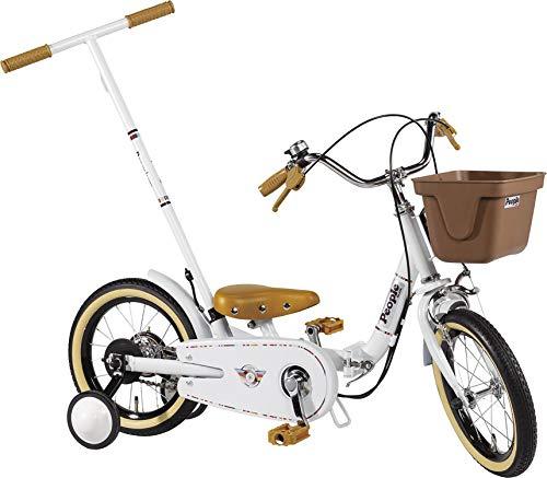 People(ピープル) いきなり自転車 14インチ 折りたたみ式 YGA310 プレミアムホワイト
