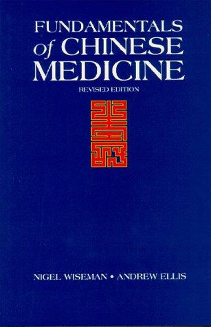 Fundamentals of Chinese Medicine: Zhong Yi Xue Ji Chu (Paradigm Title)