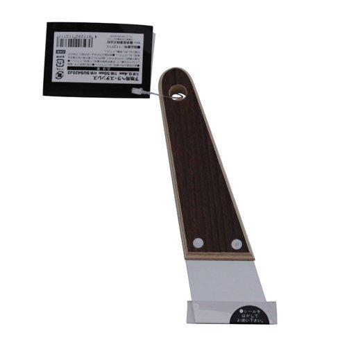 藤原産業 SK11 下地用パテベラステンレス 50mm 0.4mm [3717]