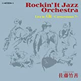 Rockin' It Jazz Orchestra Live in 大阪~ Cornerstones 7