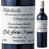 ヴァルポリチェッラ スペリオーレ モンテ ロドレッタ ダル フォルノ ロマーノ 2008 赤 750ml