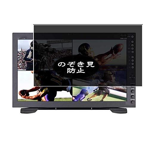 VacFun Anti Espia Protector de Pantalla, compatible con Marshall QVW-1708-3G-DT 17', Screen Protector Filtro de Privacidad Protectora(Not Cristal Templado) NEW Version