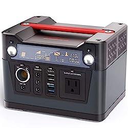Rockpals 300W Portable Generator: Rockpals Solar Generator