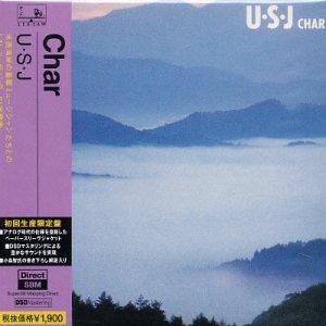 U・S・J(紙)
