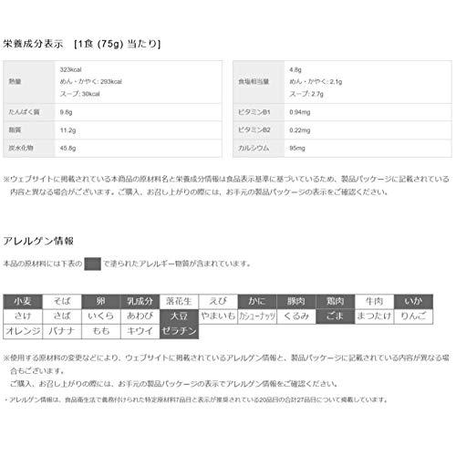 『日清食品 カップヌードル シーフードヌードル 75gx20個』の2枚目の画像