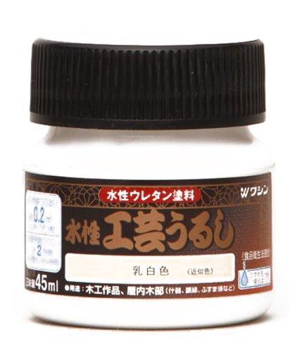 和信ペイント ワシン 水性工芸うるし [2610]