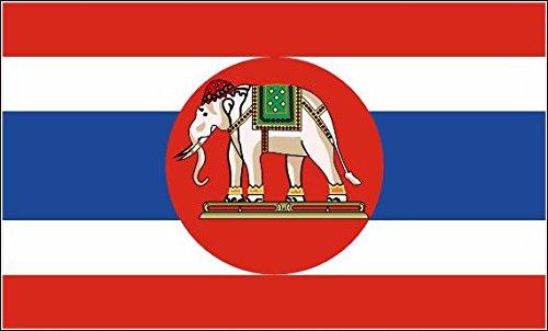 Marine U24 Drapeau Thaïlande 90 x 150 cm