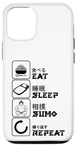 iPhone 12/12 Pro Eat Sleep Sumo Repeat Meme Funny Japanese Humor Gift Case
