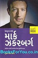 Mark Zuckerberg Facebook Success Story