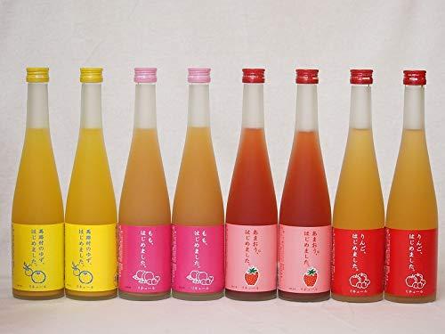 果物梅酒リキュールセット(ゆず梅酒2本 もも梅酒2本 あまおう梅酒2本 りんご梅酒2本)500ml×8本
