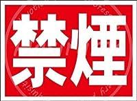 「禁煙」 ティンメタルサインクリエイティブ産業クラブレトロヴィンテージ金属壁装飾理髪店コーヒーショップ産業スタイル装飾誕生日ギフト