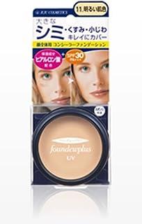 (ジュジュ化粧品)ファンデュープラスR UVコンシーラーファンデーション(11明るい肌色)11g
