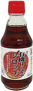 jarabe de manzana org?nica de Osawa