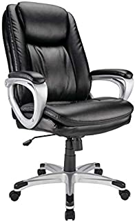 Realspace Tresswell Bonded Leather High-Back Chair, Black/Silver
