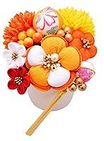 振袖用 髪飾り Arenca カップ入り髪飾りセット 全6種 kk-583 成人式 結婚式 卒業式 コサージュ カラー,8345 オレンジ