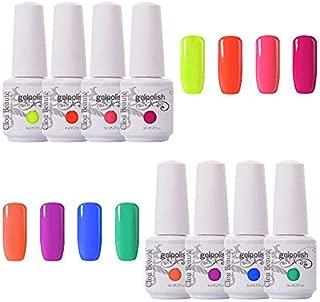 Clou Beaute Soak Off UV Led Nail Gel Polish Kit Varnish Nail Art Manicure Salon Collection Set of 8 Colors 8ml CB-S10